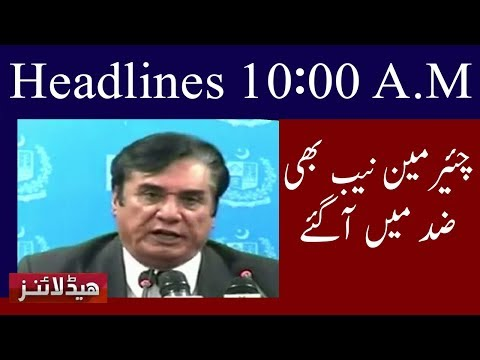 Neo News Headlines | 10:00 A.M | 22 May 2018