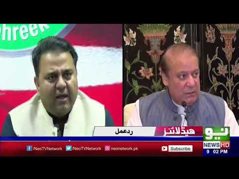 Neo News Headlines | 9 pm | 23 May 2018