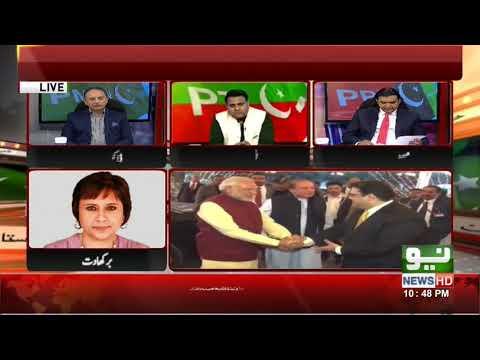 Khabar Kay Peechy | 23 May 2018 PART 2 | Neo News HD