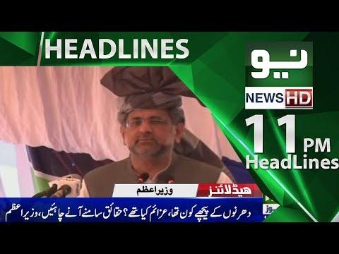 News Headlines | 11:00 PM – 23 May 2018 | Neo News HD