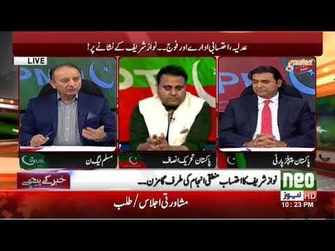 Khabar Kay Peechy | 23 May 2018 PART 1 | Neo News HD