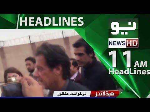 Neo News Headlines 11:00PM – Neo News – 24 May 2018