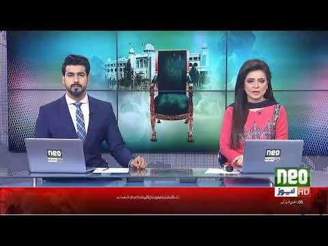 Neo News Bulletin 10:00AM – Neo News – 24 May 2018