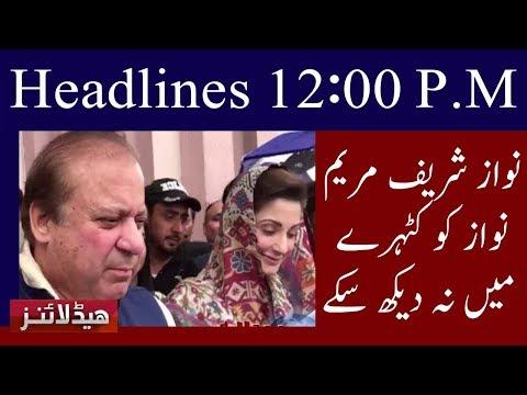 Neo News Headlines | 03:00 P.M | 07 May 2018
