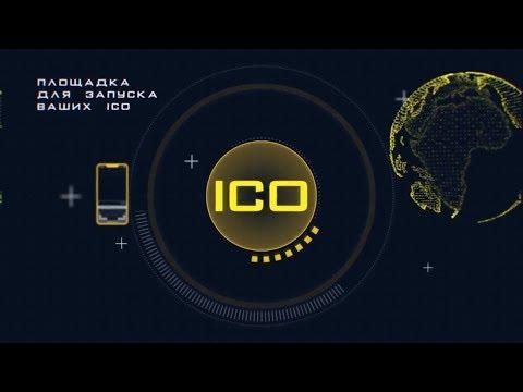 ICO PLATFORM | STELLAR LUMENS | XLM | CRYPTOCURRENCY | SDEX