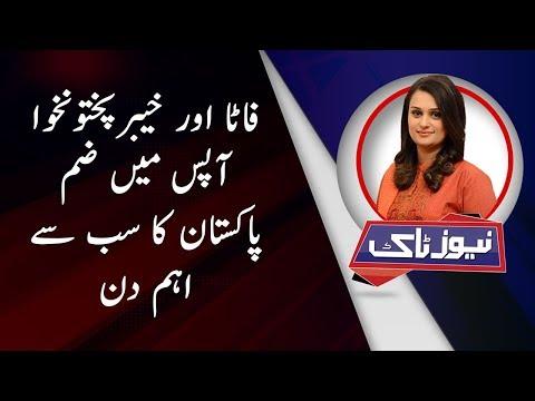 News Talk | Full Program | 24 May 2018 | Neo News