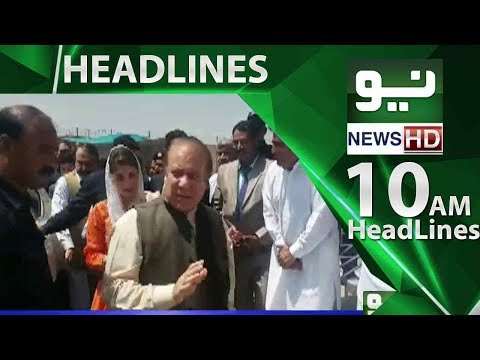 News Headlines 10:00AM – NEO News – 25 May 2018