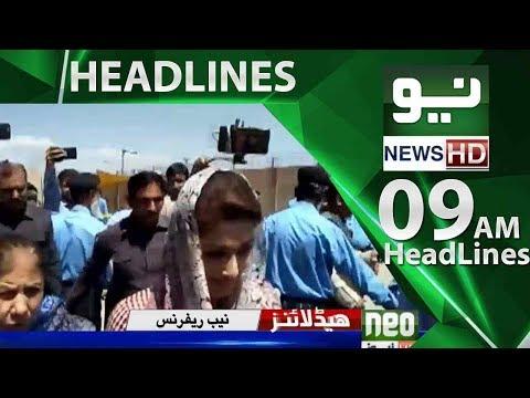 Neo News Headlines 09:00PM – Neo News – 25 May 2018