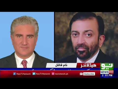 Neo News Headlines | 02:00 P.M | 25 May 2018