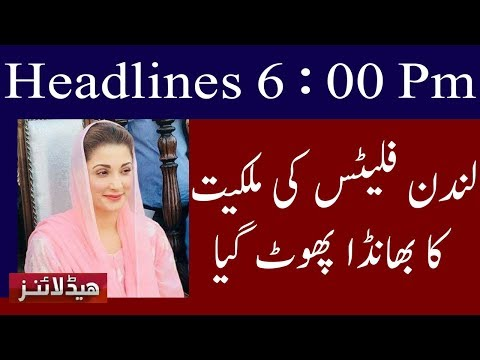 Neo News Headlines | 6 : 00 Pm | 25 May 2018 | Neo News