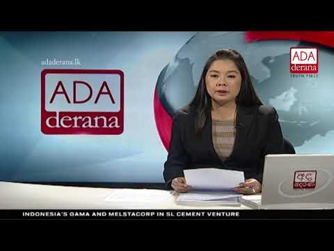 Ada Derana First At 9.00 – English News – 25.05.2018