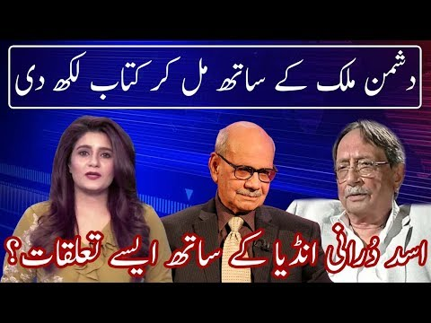 Seedhi Bat | 25 may 2018 | Neo News