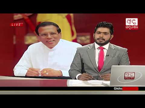 Ada Derana Lunch Time News Bulletin 12.30 pm – 2018.05.26