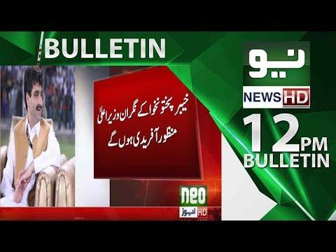 Neo News Bulletin 12:00AM – Neo News – 09 May 2018