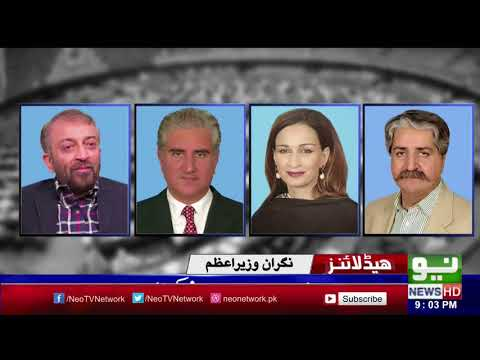 Neo News Headlines Pakistan | 9 pm | 26 May 2018