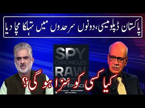 Live With Nasrullah Malik | 26 may 2018 | Neo News