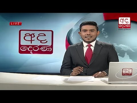 Ada Derana Late Night News Bulletin 10.00 pm – 2018.05.26