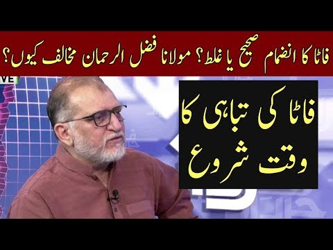 Is Fata Merger Right Or Wrong | Harf E Raz | Neo News