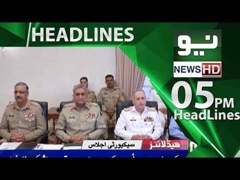 News Headlines 05:00PM   29 May 2018   Neo News