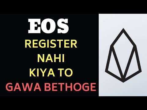 IMPORTANT: Register EOS tokens or you will LOSE them – Hindi Instructions