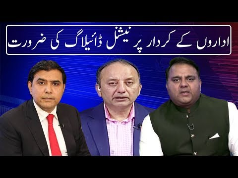Khabar K Pichy | 29 May 2018 | Neo News