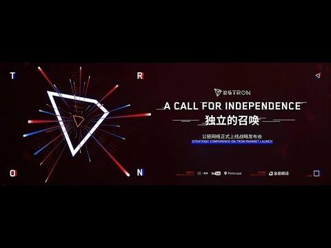 Tron Coin Official Live Stream Regarding MAINNET LAUNCH!