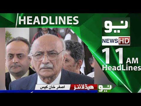 News Headlines 11:00AM | Neo News | 31 May 2018