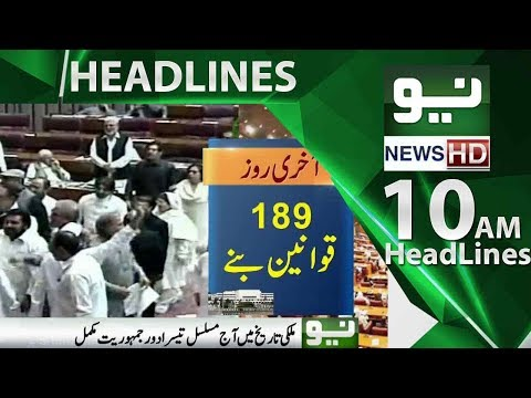 News Bulletin 10:00AM – Neo News – 31 May 2018