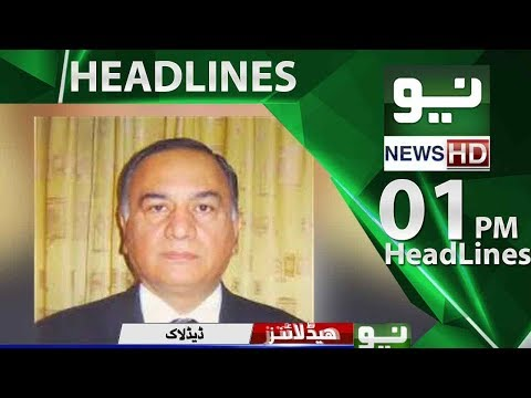 News Headlines – 01:00 PM | 31 May 2018 | Neo News