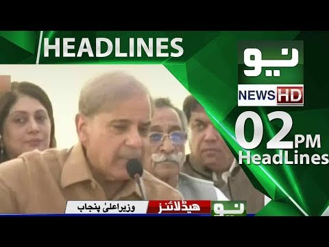 News Headlines – 02:00 PM | 31 May 2018 | Neo News