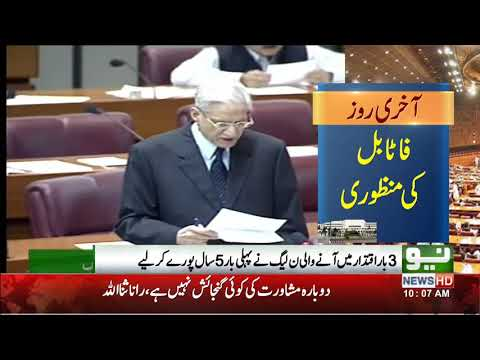 Last day of Government | Neo News | 31 May 2018