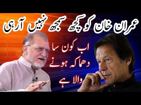 Orya Maqbool Jan Bashes Imran Khan | Harf E Raz | Neo News