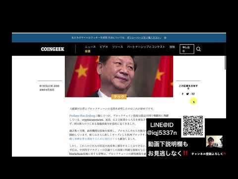 カルダノADA中国取引所Zb.comに上場!たかっさんの暗号通貨ライフ