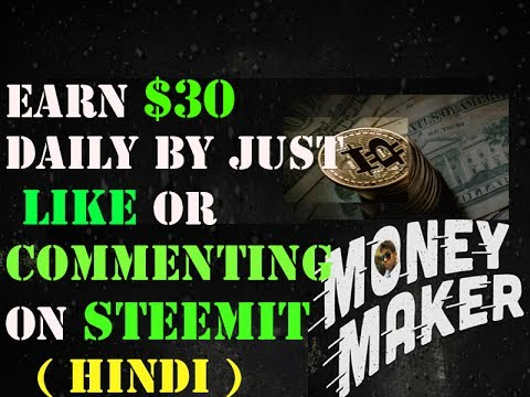 HOW TO EARN $30 Daily On STEEMIT Full Plan HINDI