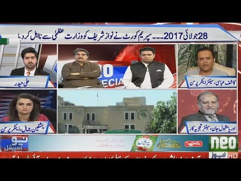 Neo Special Transmission | End of Govt | Part 1 | Watch Analysis of Experts