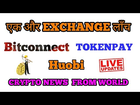 CRYPTO NEWS #124 || HUOBI, TOKENPAY, BITCONNECT, WEISS CRYPTO RATING