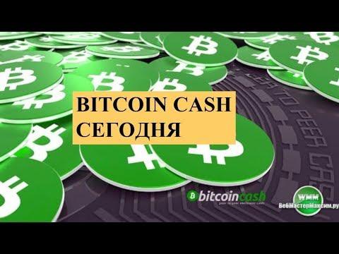 Характеристики Bitcoin cash сегодня
