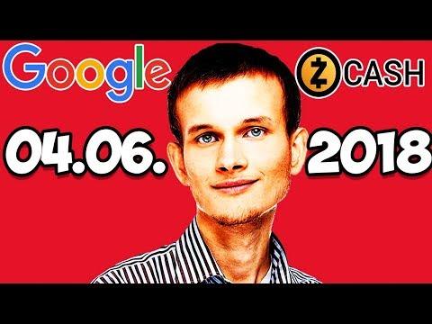 Криптовалюта от Google? Ethereum 2.0! Обновление ZEC!