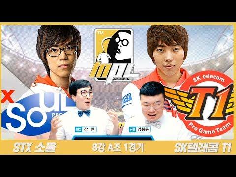 ★무 프로리그 8강 개막전 A조★ STX소울 VS SK텔레콤 전력분석!! ★ MOO Starcraft PROLEAGUE MPL