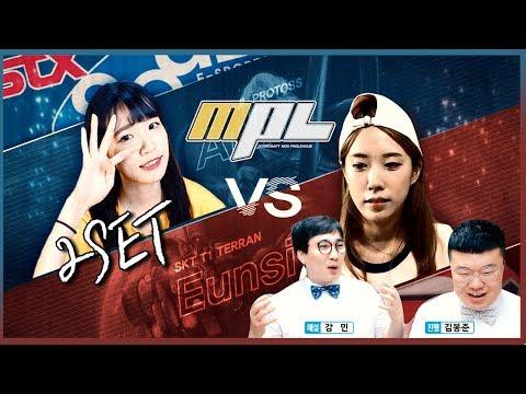 ★무 프로리그 8강 A조 2경기★ STX Soul 이아린 VS SKT1 은시 ★ MOO Starcraft PROLEAGUE MPL 봉준