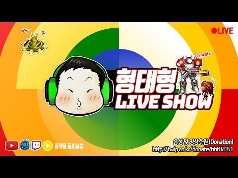 [형태형] 스타 무프로리그 STX vs SKT T1 & sparkyz vs samsung khan