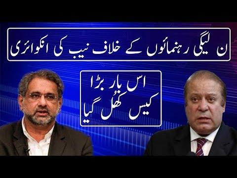 NAB Chairman Big Step Against PMLN Leaders   Neo News