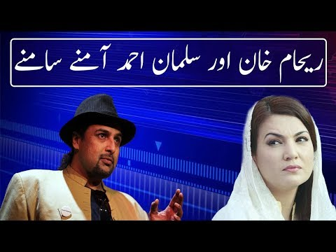 Reham Khan And Salman Ahmad Face to Face | Neo News