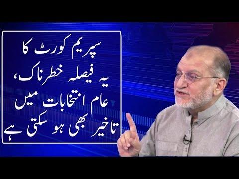 Harf E Raz With Orya Maqbol Jan | 6 June 2018 | Neo News