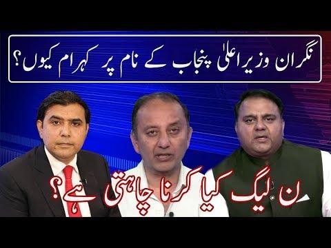 Khabar K Pechy | 7 June 2018 | Neo News
