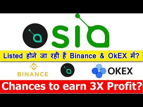 Sia Coin Big Update | Going to listed on okex & binance ? | earn 2x profit with in 3 days?