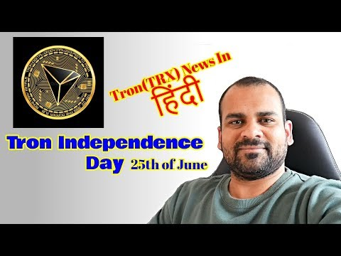 Crypto News: Tron(TRX) News In Hindi | Tron Independence Day