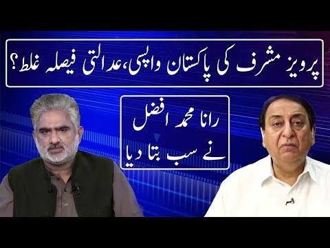 Live With Nasrullah Malik | 8 June 2018 | Neo News