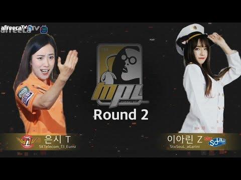 무프로리그 MPL A조#1 2경기 STX 아이린 VS  SKT 은시 2018.06.06