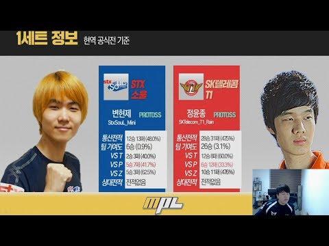 무프로리그 MPL A조#1 1경기 STX 변현제 VS SKT 정윤종 2018.06.06